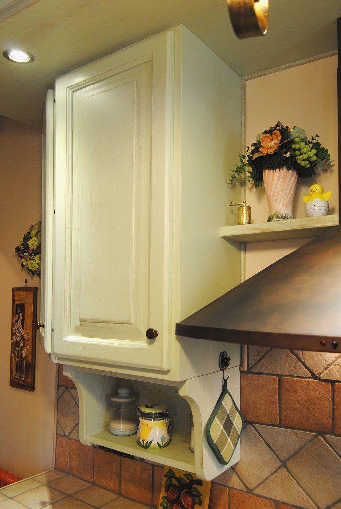 Cucina 105 fiorella  (1)